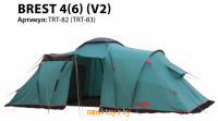 Палатка Tramp Brest 4 (V2) кемпинговая, TRT-82 - Minsktoys.by