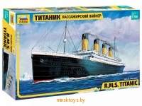 Титаник - пассажирский лайнер, 1:700, Звезда 9059з - Minsktoys.by