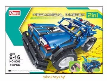 Конструктор р/у 2 в 1 - Машина QiHui 8005 | minsktoys.by