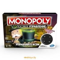 Монополия голосовое управление, Hasbro Games E4816 - Minsktoys.by