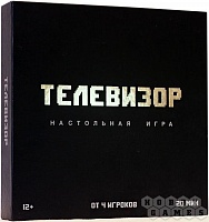 Телевизор - Minsktoys.by