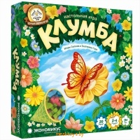 Клумба, Экономикус Э019 - Minsktoys.by