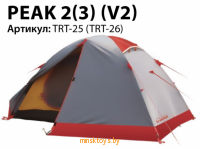 Палатка - Tramp Peak 3 (V2) экспедиционная, TRT-026 - Minsktoys.by